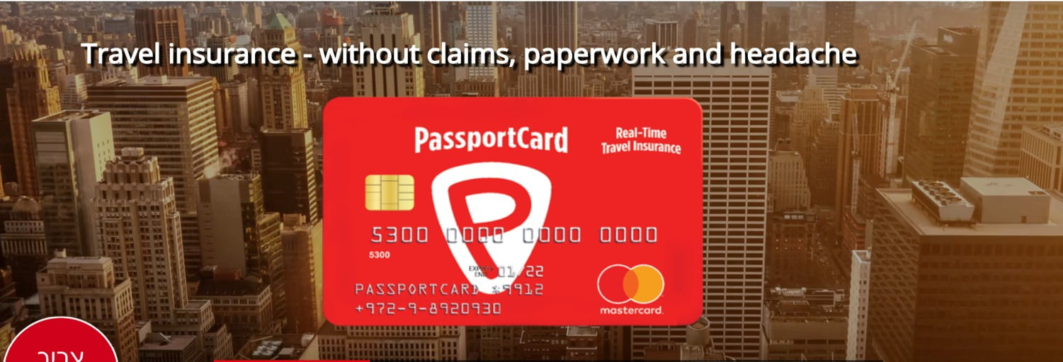 passport card travelers´ insurance