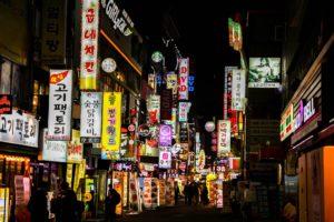 Seoul for Cheap!