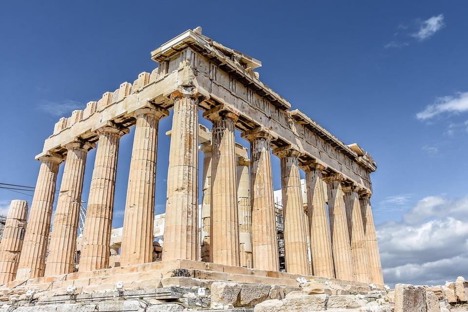 אתונה