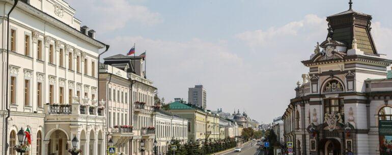 PCR tests in Kazan