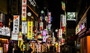Seoul for Cheap!